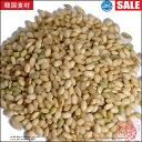 【韓国食材|雑穀】 玄米 1Kg