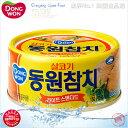 【韓国缶詰】■キムチチゲ・サラダ■ ツナ缶詰 150g