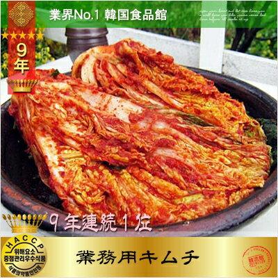【韓国食品|キムチ|冷蔵】リピーター爆発!■ NEW 白菜キムチ 1kg