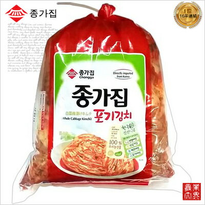 【セール中】【韓国食品|キムチ|冷蔵】宗家(ジョンガ) 白菜キムチ 10kg ※毎週木曜日新しいキムチ入荷/発送※