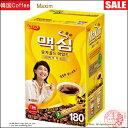 ■ステック コーヒー■ 韓国 マキシム モカゴールドコーヒーミックス180包