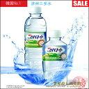 【韓国飲料|韓国最高ブランド品】済州島の地下水でつくるミネラ...