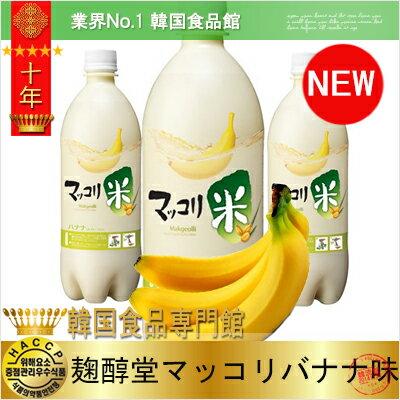 【韓国お酒|マッコリ】麹醇堂(クッスンダン)米マッコリ バナナ味 750ml