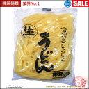 【韓国麺類 冷麺】青木(アオキ)生うどん 160g