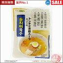 【韓国食材|冷麺】】■ドンチミ■ボリ冷麺スープ(あっさり味)...