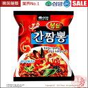 【韓国麺類|韓国ラーメン】 三養 ガン(味)チャンポン■5袋...
