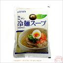 【韓国冷麺】宋家サン冷麺スープ1BOX(30袋)