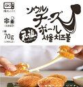 「訳あり1+1セール/賞味切れ20.12.26まで」チーズボール(大) 1袋(70g*10個入)