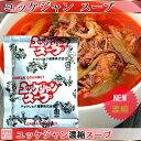 CS 濃縮 ユッケジャン スープ(1食分 45g)...