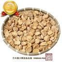 【韓国食材|乾物】■漢方素材|参鶏湯■干し栗・乾栗100g 【atckra09kuri】