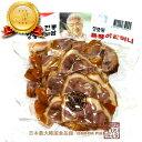 【韓国食品|韓国屋台|冷蔵便】チャンチュンドン 味付け 豚足 スライス 800g