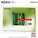 ■韓国石鹸名家■竹塩石鹸1BOX(3個入)