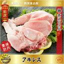 【焼肉素材|牛肉類|冷凍】■牛肉類 鍋,煮込みの具■ アキレス(生)1Kg