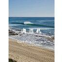 サーフィン DVD 木本直哉 アルカスビジョン surfday TV メール便対応可●波巡礼II Surf Pilgrimage2 To The Ends of The World