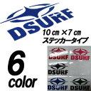 DESTINATION,ディスティネーション,ステッカー●DS ステッカー STAR+DSURF シートタイプ