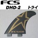 【送料無料】フィン,FCS,エフシーエス●DHD-2 パフォーマンスコア