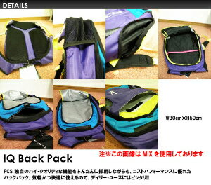 FCS,���ե�������,�Хå�,���å���IQBACKPACK-BLACK