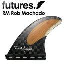 〔あす楽対応〕【送料無料】FUTUREFINS,フューチャーフィン,ロブ・マチャド●ROB MACHADO CARBON/BAMBOO