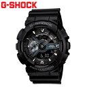 時計,ウォッチ,G-SHOCK●GA-110-1BJF