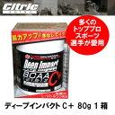 シトリックアミノ,アミノ酸,サプリメント●ディープインパクトC+ 80g 1箱