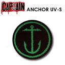 あす楽 CAPTAIN FIN キャプテンフィン ステッカー メール便対応可●CFST-AJ-S CAPTAIN FIN STICKER UV-S