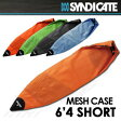 SYNDICATE,シンジケート,サーフボードケース,メッシュケース●MESH CASE 6'4