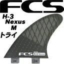FCS,エフシーエス,フィン●H-3 Nexus Medium