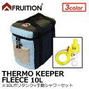 ポリタンクケース,FRUITION,フリュージョン●THERMO KEEPER FLEECE 10L※ポリタンク+手動シャワーセット