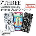 〔あす楽対応〕73R,セブンスリー,iPhone,携帯カバー,ブランド,iPhone4,iPhone5対応●Gizmobies x 73R iPhone5プロテクトケース