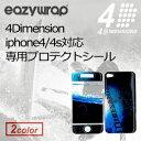〔あす楽対応〕4DIMENSIONS,easy wrap,4D,iPhone,ブランド,携帯カバー,iPhone4対応●4DDESING i PHONE COVER iPhone4対応