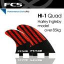 【送料無料】FCS,エフシーエス,フィン,クアッド,ハーレー・イングルービー●HI-1 PC HarleyIngleby MODEL QUAD SET