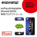 〔あす楽対応〕iPhone,携帯カバー,ブランド,iPhone4対応●U-ske iPHONE SEAL eazywrap iPhone4対応