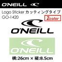 O'neill,オニール,ステッカー●O'neill Logo Sticker カッティングタイプ 26cm GO-1420