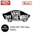 〔あす楽対応〕VANS,バンズ,ステッカー,メール便対応可●VANS OFF THE WALL ステッカー SMALL VANS003
