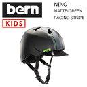 送料無料,bern,バーン,子供用,ヘルメット,ストライダー,スケートボード,スノーボード,自転車,ジャパンフィット●NINO MATTE-GREEN RACING STRIPE VISOR付き