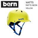 送料無料,正規代理店,bern,バーン,ヘルメット,スケートボード,スノーボード,自転車,ジャパンフィット●WATTS MATTE-NEON-YELLOW