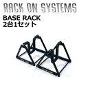 【送料無料】RACK ON SYSTEMS,ラックオンシステム,サーフボードラック,ディスプレイ●BASE RACK