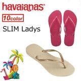 〔あす楽対応〕havaianas,ハワイアナス,ビーチサンダル●SLIM Ladys