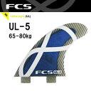 FCS,エフシーエス,フィン●UL-5 Ultralight