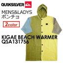 〔あす楽対応〕QUIKSILVER,クイックシルバー,サーフィン,プール,フィットネス,着替え●ポンチョ 袖付 QS SURF KIGAE BEACH WARMER QSA131756