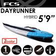 サーフボードケース,ハードケース,FCS,エフシーエス●Dayrunner Hybrid 5'9