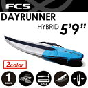 【送料無料】サーフボードケース,ハードケース,FCS,エフシーエス●Dayrunner Hybrid 5'9