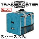 TRANSPORTER,トランスポーター,ポリタンクカバー,ポリタンクケース●サーモバッグ※ポリタンは別売