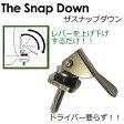 ロング—ボード,フィン,ボルト,便利●The Snap Down ザ・スナップダウン
