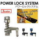 ロングボード,ボルト,簡単,便利,フィン●Power Lock System パワーロックシステム