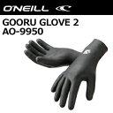 O'neill,オニール,サーフィン,防寒対策,グローブ●GOORU GLOVE 2 グールグローブ 2 AO-9950