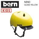 送料無料,bern,バーン,子供用,ヘルメット,ストライダー,スケートボード,スノーボード,自転車,ジャパンフィット●NINO GLOSS-YELLOW VISOR付き