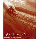 サーフィン,DVD●海から見たニッポン 坂口憲二の日本列島サーフィン紀行 第1章・秋冬編