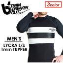 〔あす楽対応〕BREAKEROUT,ブレーカーアウト,ウェットスーツ,タッパー,ラッシュガード,紫外線対策,sale●14BO メンズ LYCRA L/S TUPPER 1mm
