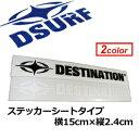 DESTINATION,ディスティネーション,ステッカー●DS DESTINATION 横 シートタイプ